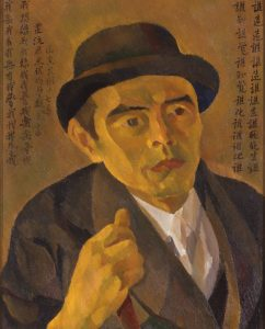 Chinese Man in Hat
