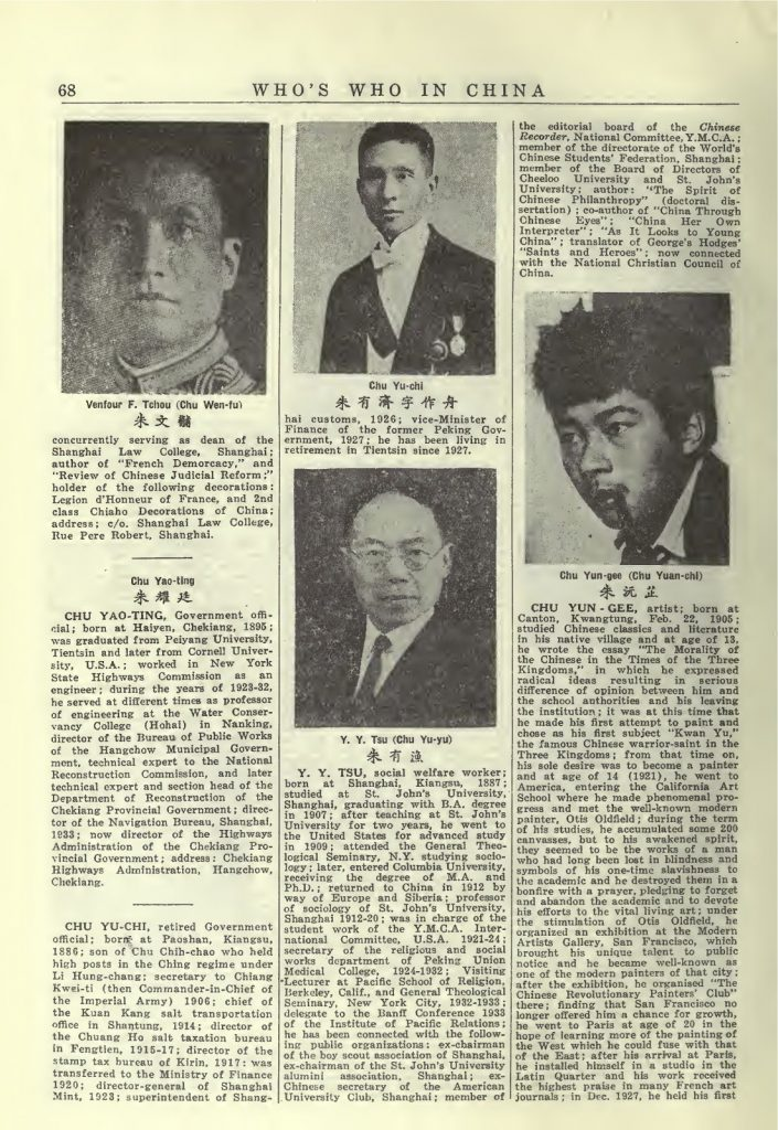 1936 Yun Gee Who's Who in China 02