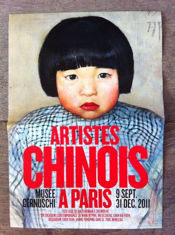 Artistes Chinois A Paris