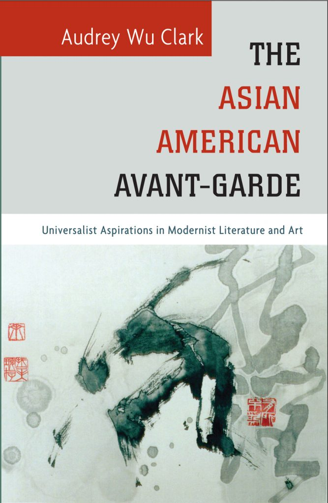 Asian-American-Avant-Garde_sm