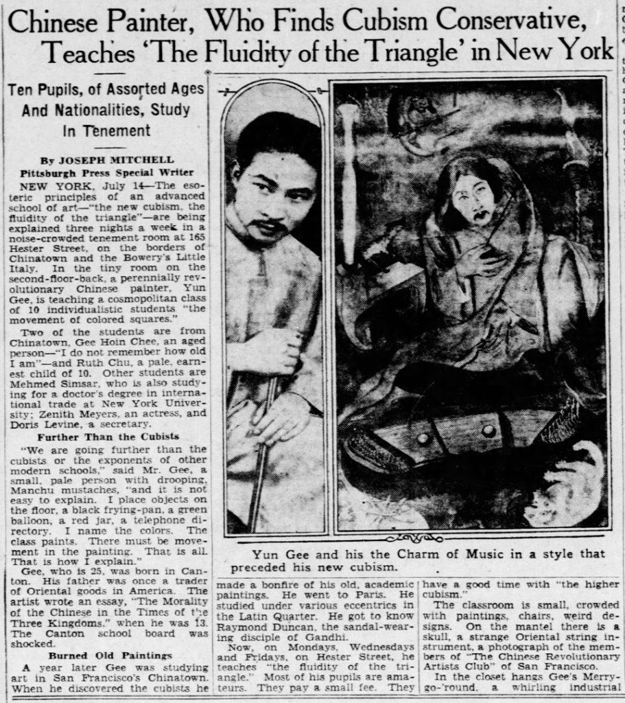The_Pittsburgh_Press_Thu__Jul_14__1932_-2