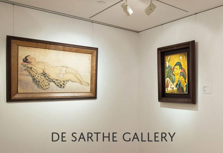 desarthe-gallery