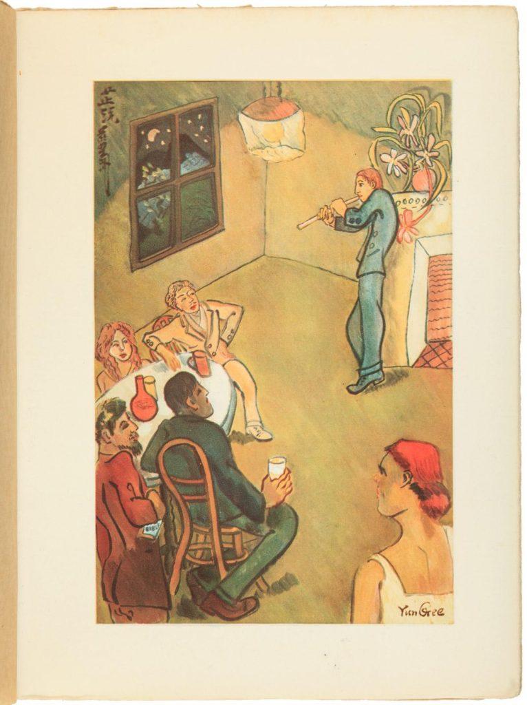 """Illustration for """"Celui Qui N'etait Pas Comme les Autres """""""