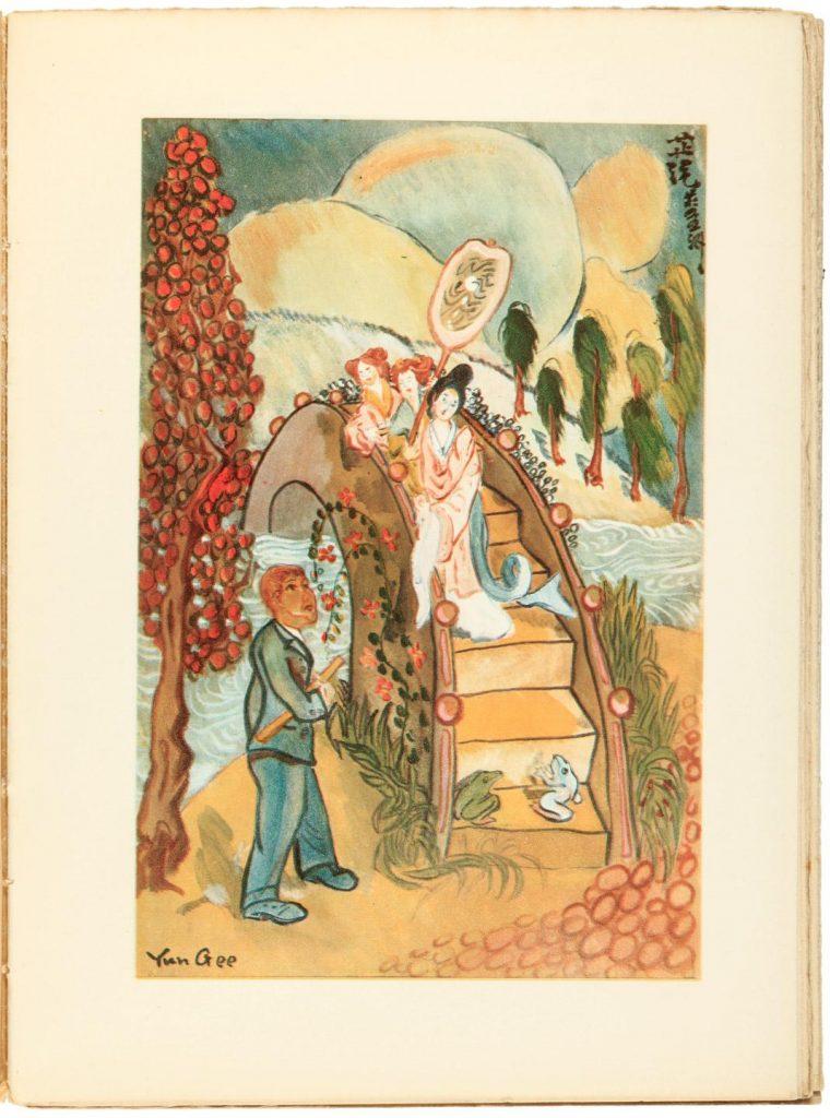 """Illustration for """"Le Regne de la Flute de Roseau"""""""