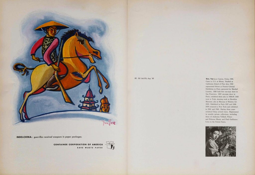 1946 Yun Gee Modern Art in Advertising 01