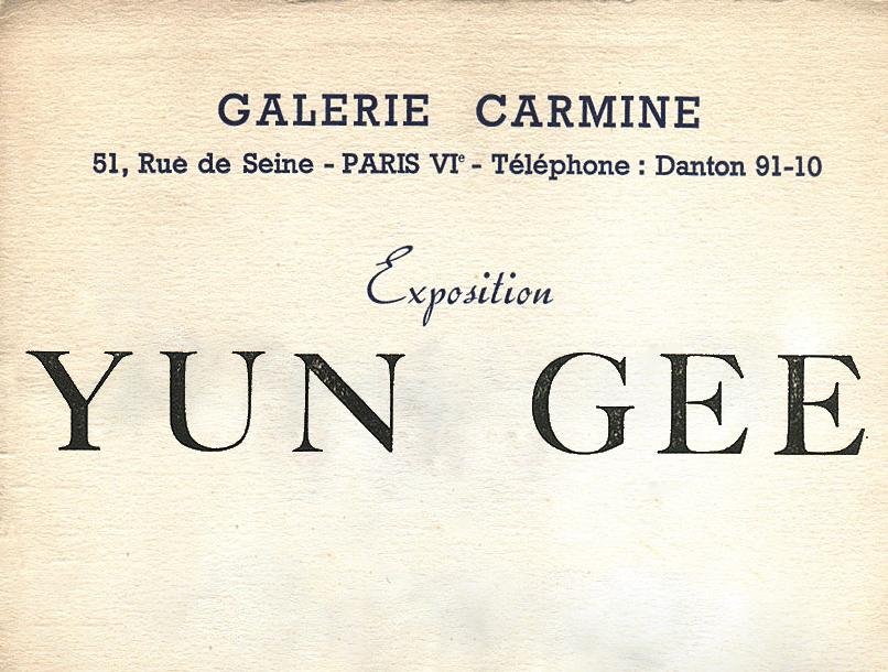 Carmine1927