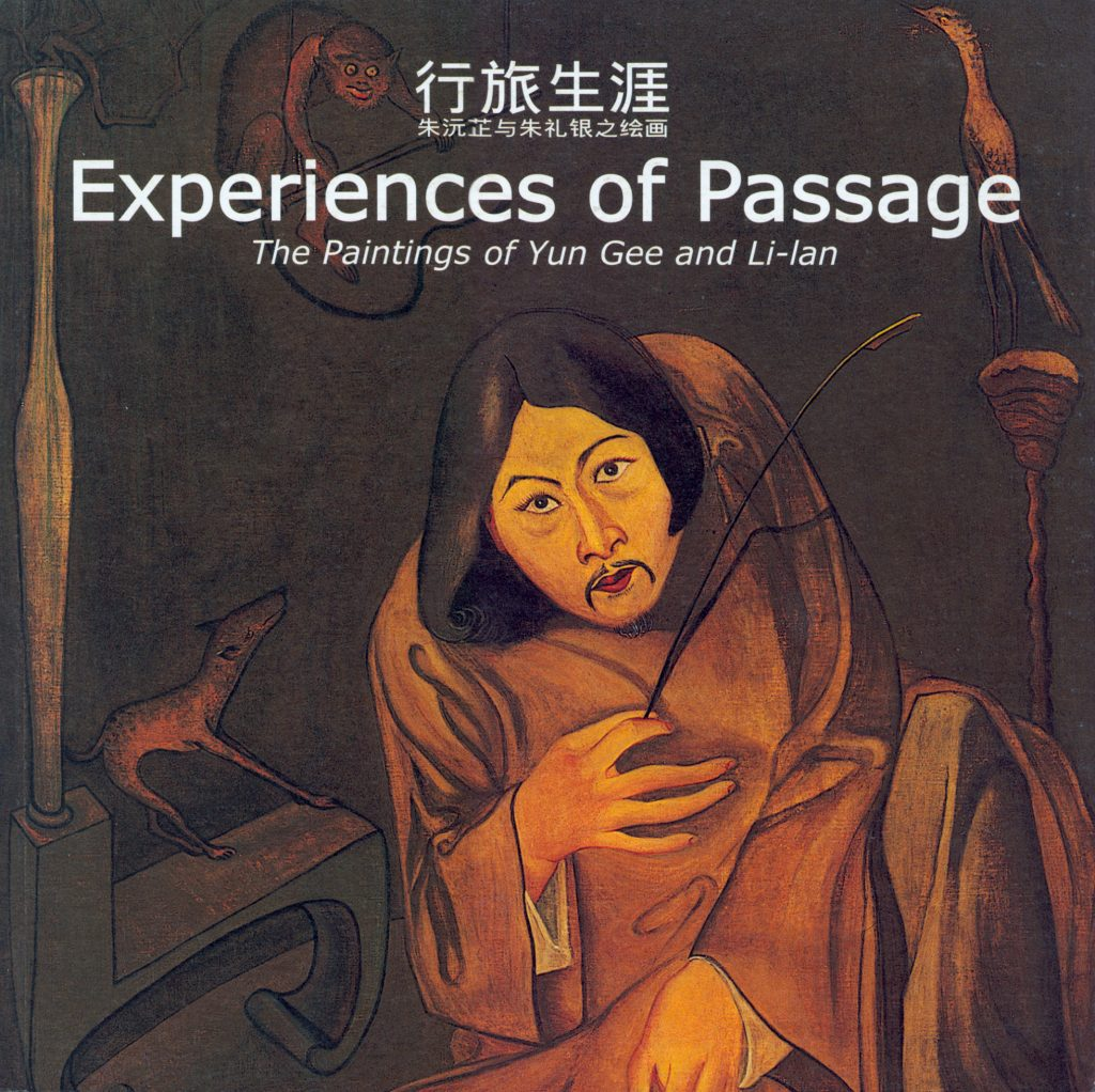 Experiences of Passage - The Paintings of Yun Gee and Li-lan