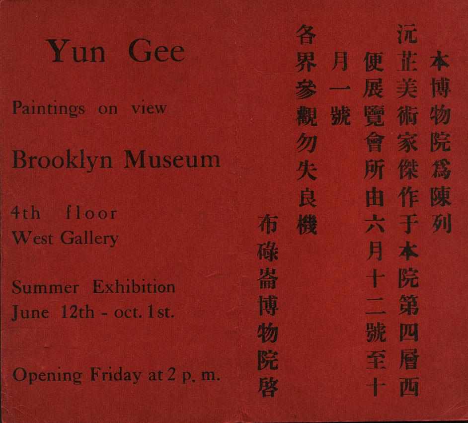 NY Brooklyn Museum 1931