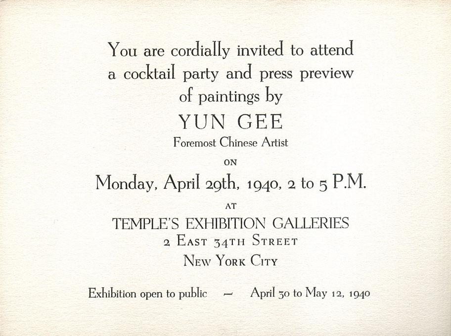NY Temple 1940