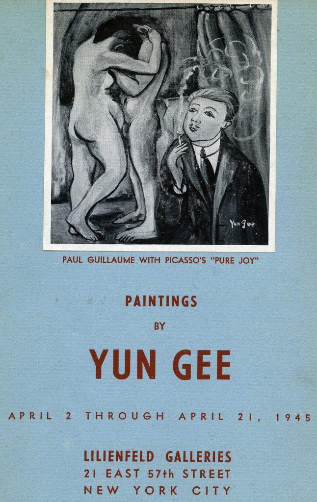 YunGeeLilienfeld1945