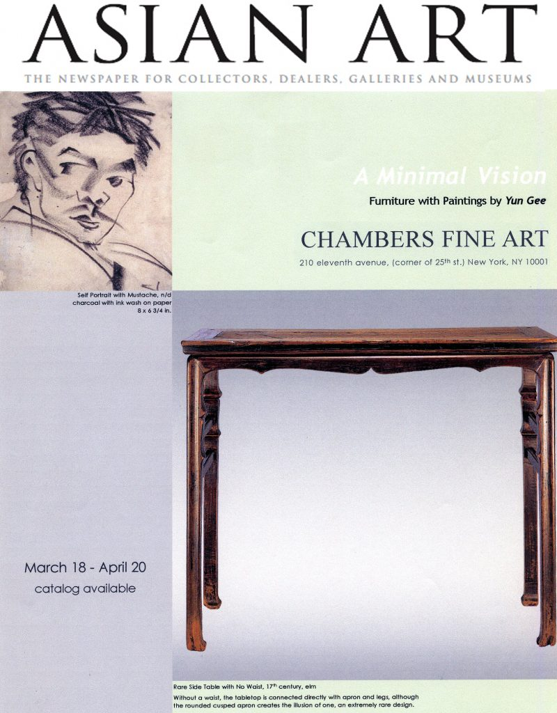 Chambers Fine Art011