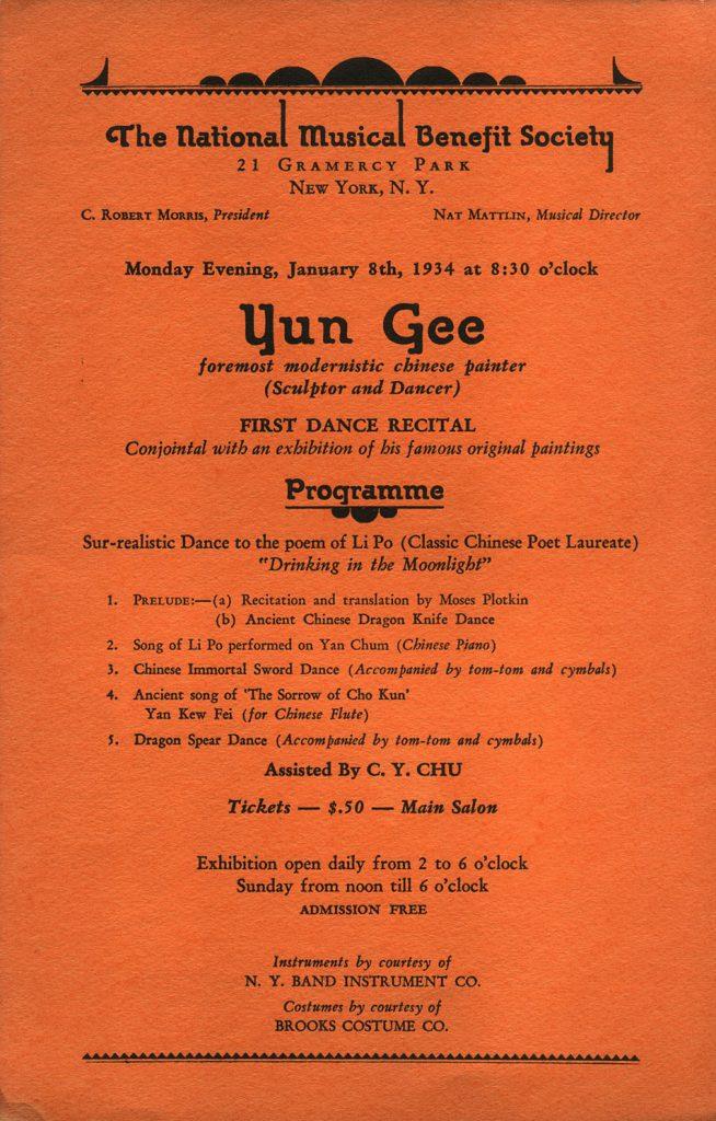 ny-dancerecital-1934_1