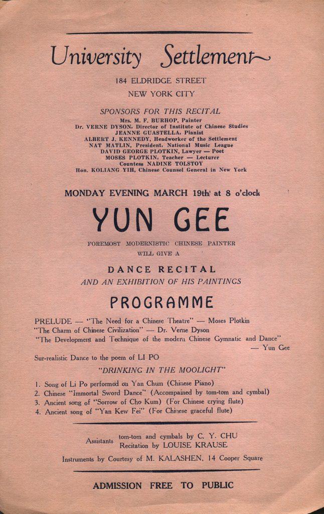 ny-dancerecital-1934_2