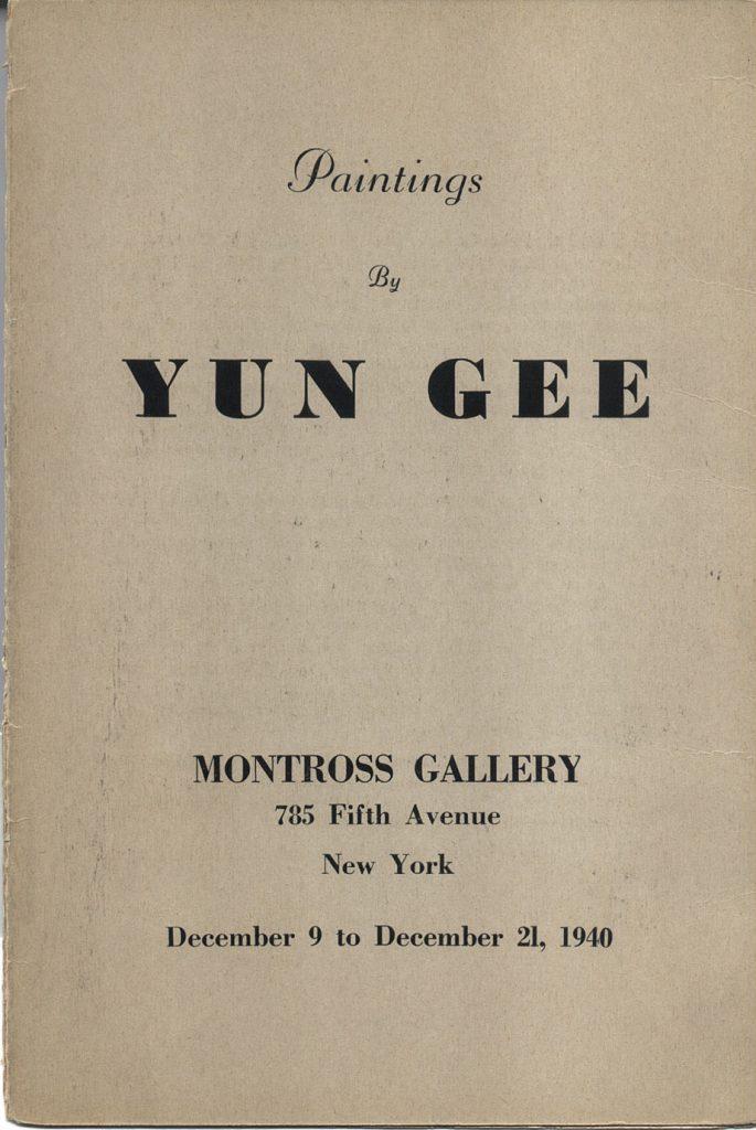 ny-montross-1940