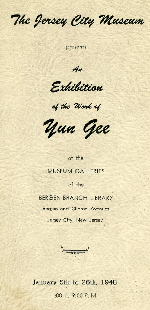 YunGee JC Museum1948033