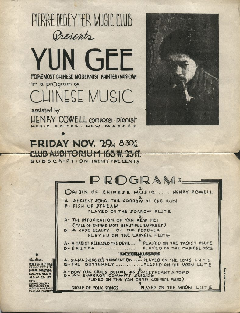 yun_gee_chinese_music