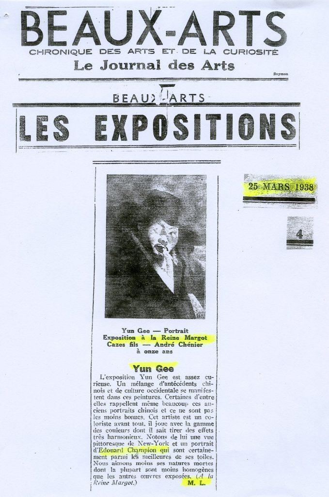 yg-beaux-arts022