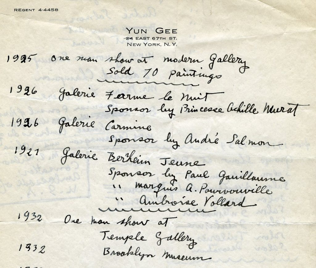 archives yun gee