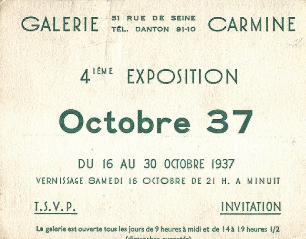 carmine37s